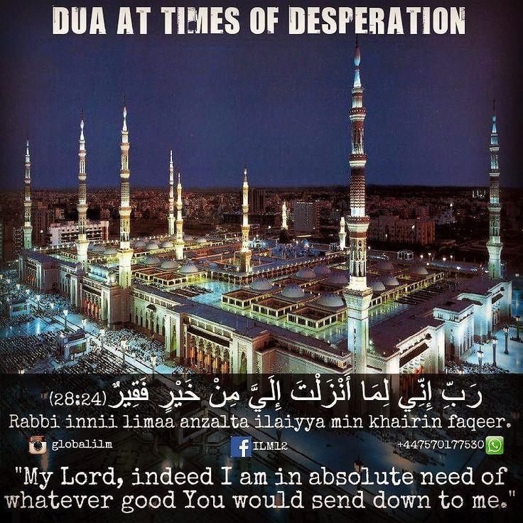 #Muhammed #Mohammed #Muhammad #Allah #God #Peace #love #islam #hijabi #peaceforall #muharram #fasting #muslimah #Hijab #Makkah #Madinah #Revert #Jannah #Quran #religion #Distress#Dua #desperation #supplication by globalilm