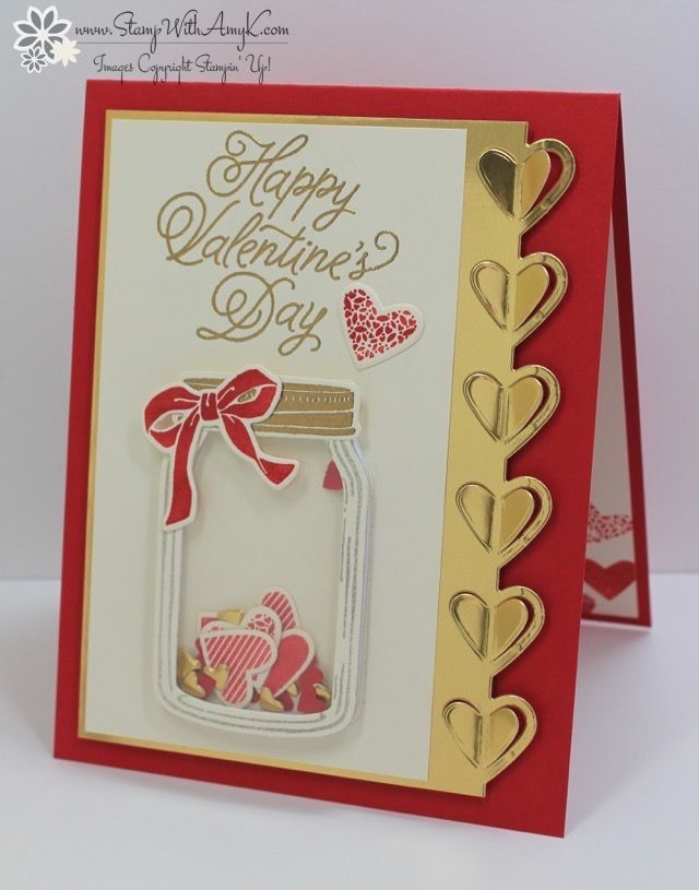 I used the Stampin' Up! Jar of Love and Sealed with Love (from the upcoming 2017 Occasions Catalog) stamp set bundles to create a quick Valentine card to share with you today.