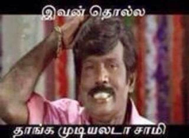 Tamil cinema comedy dialogues for Facebook comments, Goundamani comedies