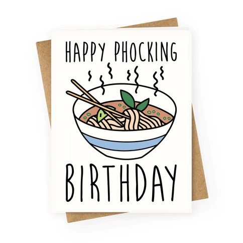 "Share your pho love with your friends and loved ones with this ""Happy Phocking Birthday"" funny birthday card! Perfect for the pho lover, food jokes, food lover, birthday cards, food puns, food humor, funny birthday quotes, birthday puns and pho puns!"