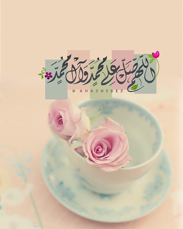 #محمد