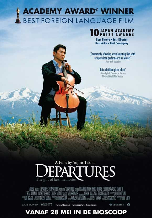 Very moving film. Deserves the Oscar for Best Foreign Movie.
