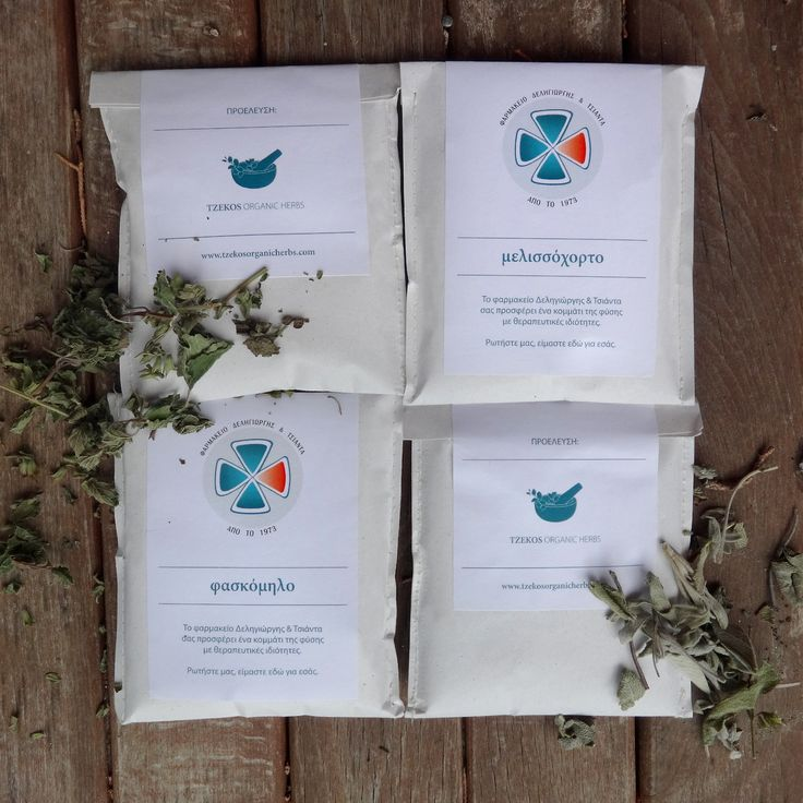 Our handmade packaging, especially made for our collaboration with Deligiorgis & Tsianta Pharmacy - a big pharmacy with great product variety, specializing in alternative therapies, located in the heart of the center of Thessaloniki.