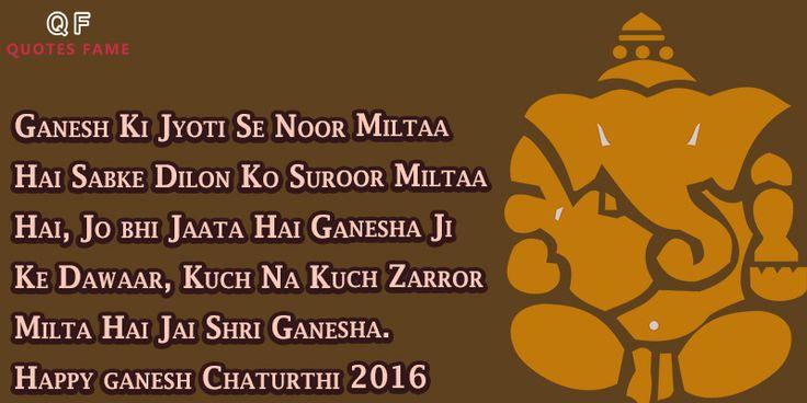 Ganesh Chaturthi quotes wishes 2016