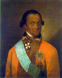 Abram Petrovich Gannibal was an African brought to Russia as a gift for Peter the Great. He became major-general, military engineer, governor of Reval and nobleman of the Russian Empire. He is perhaps best known today as the great-grandfather of Alexander Pushkin, who wrote an unfinished novel about him, Peter the Great's Negro.
