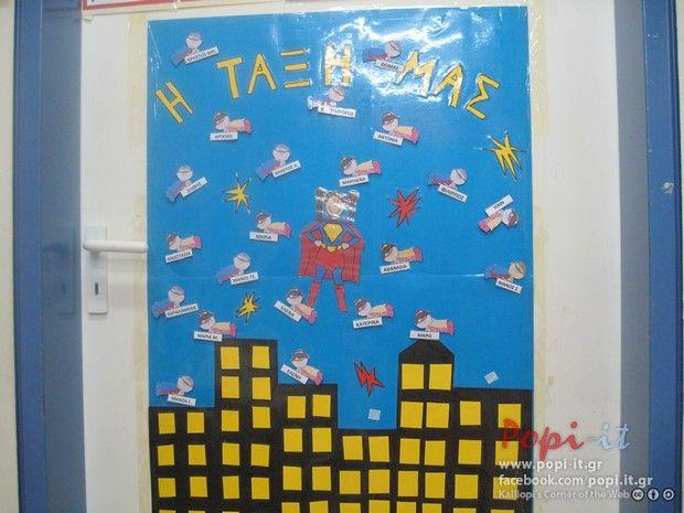 Photo by article : Παρουσιολόγιο Super ηρώων   Πίνακας αναφοράς ονομάτων by www.popi it.gr,  tags : τάξη ταμπέλες συμπεριφορά πίνακας καθηκόντων πίνακας αναφοράς ονομάτων παρουσιολόγιο παρουσίες παρόντες παρεούλα παιδιά νηπιαγωγός νηπιαγωγείο κανόνες ικανότητες διαχείριση ταξης απόντες welcome boards superheroes Super helper Souper ήρωες rules of class rules kindergarten teacher kindergarten