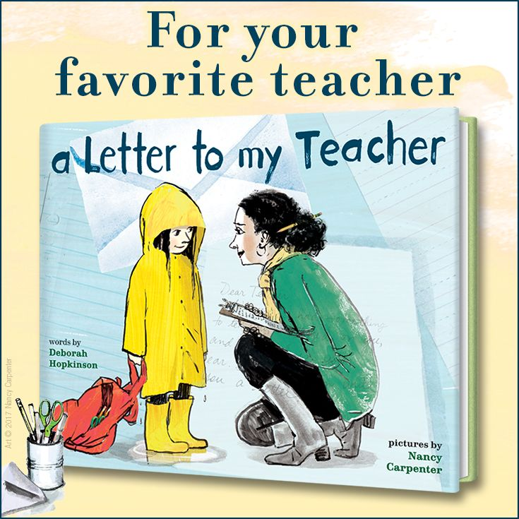 Need an end-of-year teacher gift? Give this book to your child's teacher--or as a gift to a soon-to-be teacher.