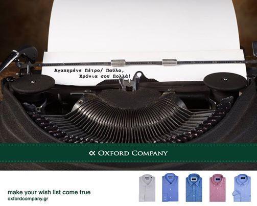 Διπλή γιορτή σήμερα και σίγουρα κάποιο αγαπημένο σας πρόσωπο γιορτάζει! Μην αναρωτιέστε τι δώρο να του κάνετε, η καλοκαιρινή collection της Oxford Company σας περιμένει για να επιλέξετε ξεχωριστά δώρα με άριστη ποιότητα! Χρόνια Πολλά Πέτρο! Χρόνια Πολλά Παύλο! http://www.oxfordcompany.gr/