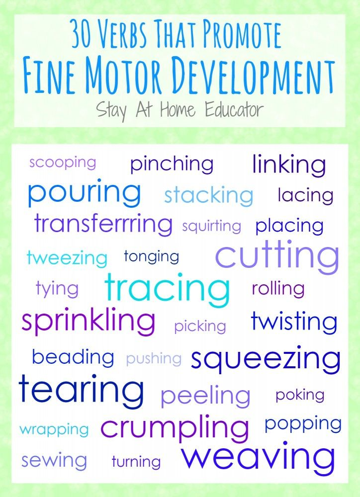 30 Verbs That Promote Fine Motor Development Printable - Stay At Home Educator