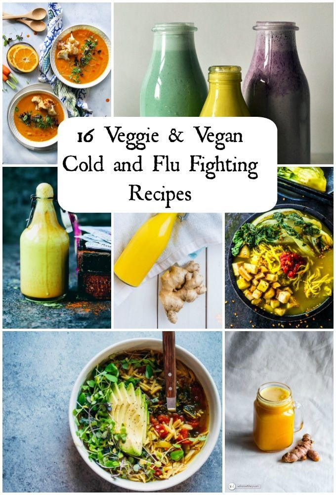 These 16 veggie and vegan cold and flu fighting recipes will show that you don't need chicken soup to feel better. From soups and smoothies to hot toddies and tonics, this list will see you on the mend in no time.#coldremedies #coldandflu#homeremedies #soup #immuneboosting #antiinflammatory #roundup #winter via @katehax