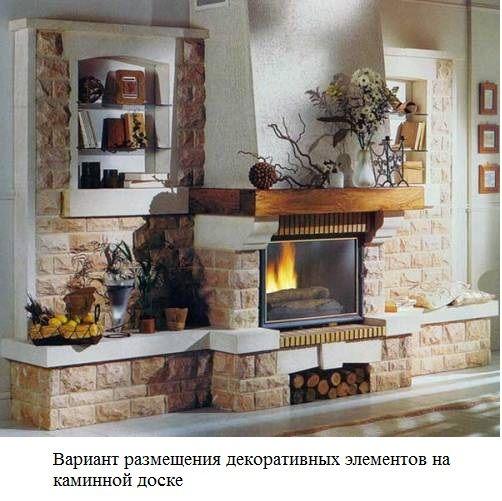 каминная доска с размещение декоративных элементов