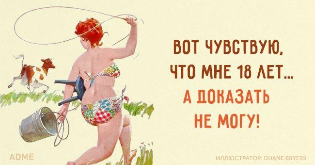 они смешные цитаты для поздравления с днем рождения существует поверье