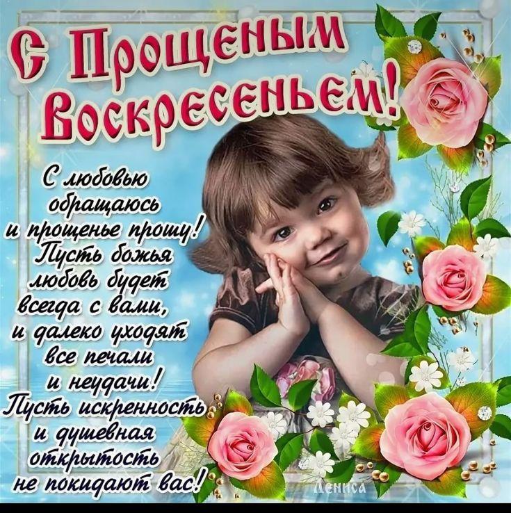 Афоризмы девушек, написать на открытке прощение