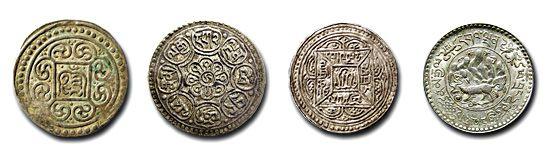 Tibetan Coins