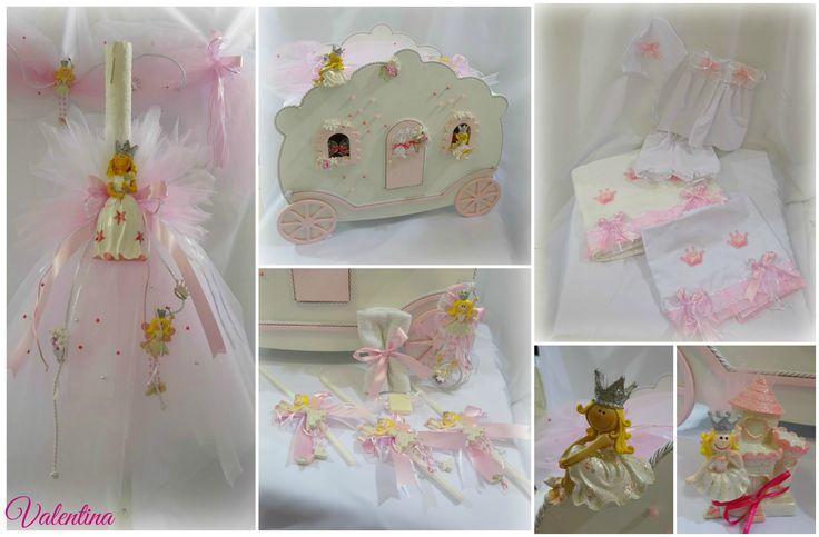 Ξύλινο κουτί - Άμαξα στολισμένη με πριγκίπισσες και αντίστοιχη μπομπονιέρα κουμπαράς κάστρο σε αποχρώσεις ροζ και λευκό!!!