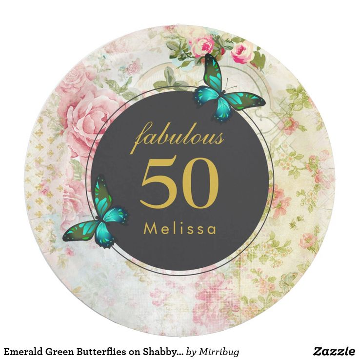 Emerald Green Butterflies on Shabby Pattern Paper Plate