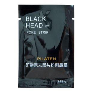 5 Cái Pilaten Loại bỏ mụn đầu mặt nạ Rách phong cách Deep Cleansing Làm Sạch bóc đầu Đen lỗ chân lông mặt nạ strips W45