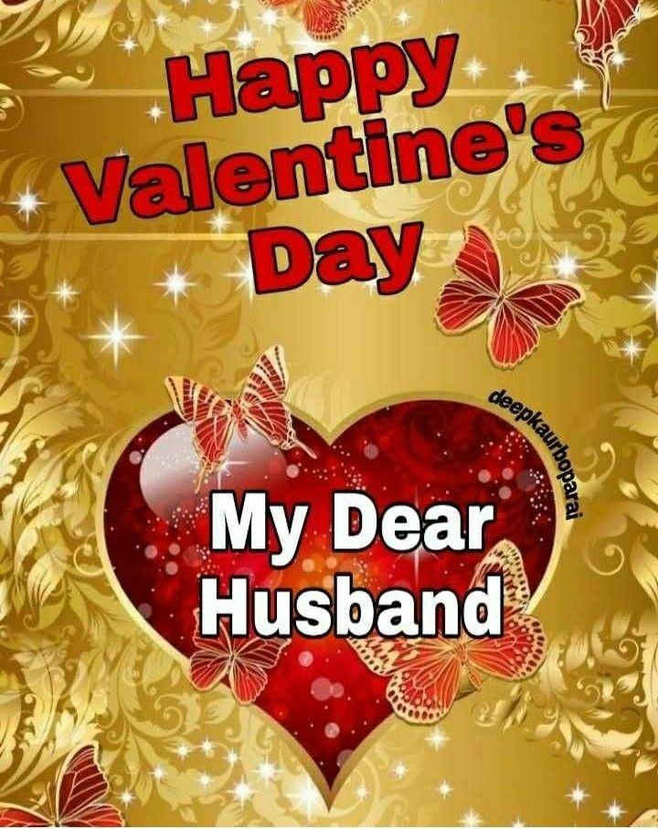 Happy Valentine S Day Dhillon Saab Happy Valentine Happy Valentines Day I Love My Parents