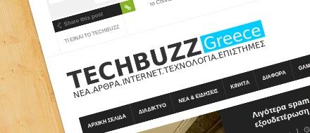Tech Buzz Greece blog