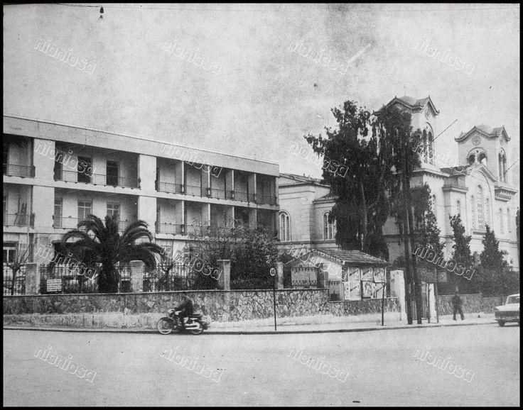 Το Γηροκομείο και ο Ι.Ν. Ευγγελιστρίας, Πειραιάς, 1966.