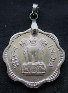 1959 Indian Coin Pendant, India Ashoka Lion pedestal