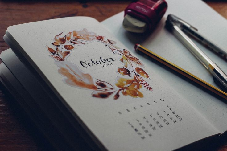 plan with me | october 2017