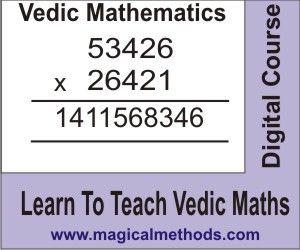 Vedic Maths Ebook Course