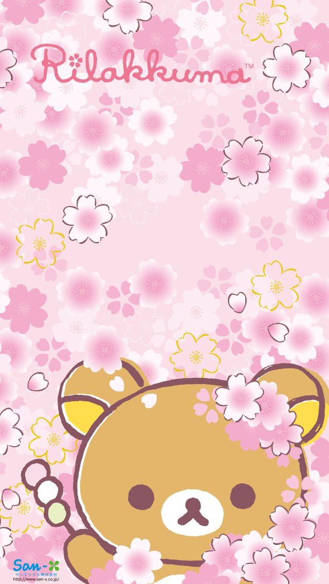 Rilakkuma Sakura from the San-x:  http://www.san-x.jp/