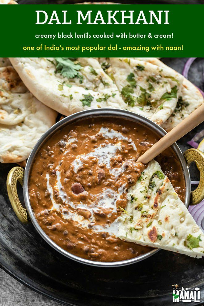 Creamy & buttery Dal Makhani is one of India's mos…
