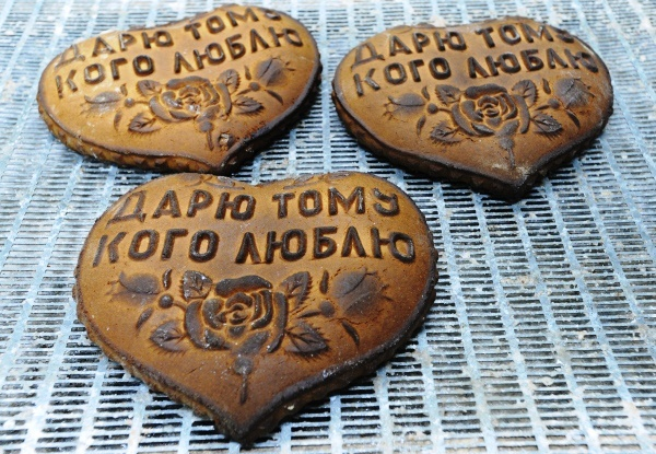 Love-themed honey gingerbreads made at the Staraya Tula (Old Tula) confectionery factory, Tula russia