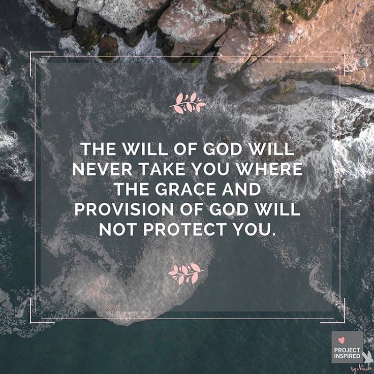 The will of God will never take you where the grace and provision of God will not protect you. #projectinspired