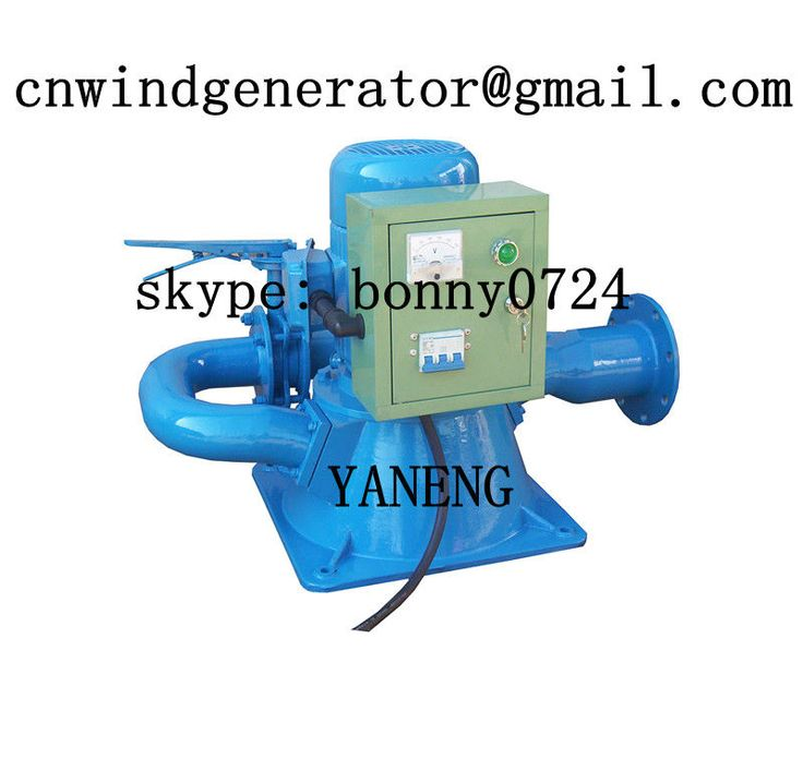 mini water powered generators 300w-30kw $1~$400