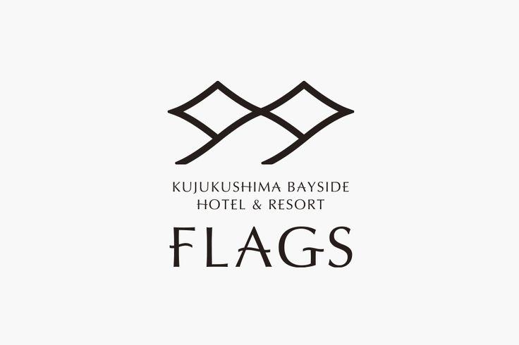 ロゴタイプのデザイン|九十九島ベイサイドホテル&リゾート フラッグス http://www.pinterest.com/chengyuanchieh/