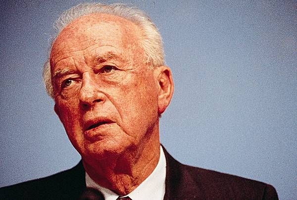 """""""People really want peace"""", Israeli Prime Minister Isaac Rabin told in 1994 to an enthusiastic crowd in Tel Aviv at a peace rally. Minutes later he was dead - shot by Jewish extremist Yigal Amir."""