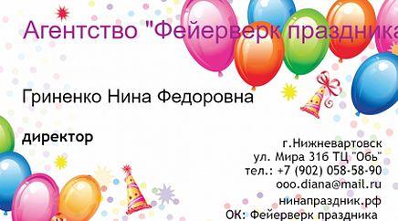 Срочное изготовление и печать визиток, цена. Заказать визитки дешево в Екатеринбурге