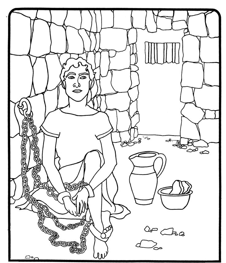 Joseph in egypt coloring page