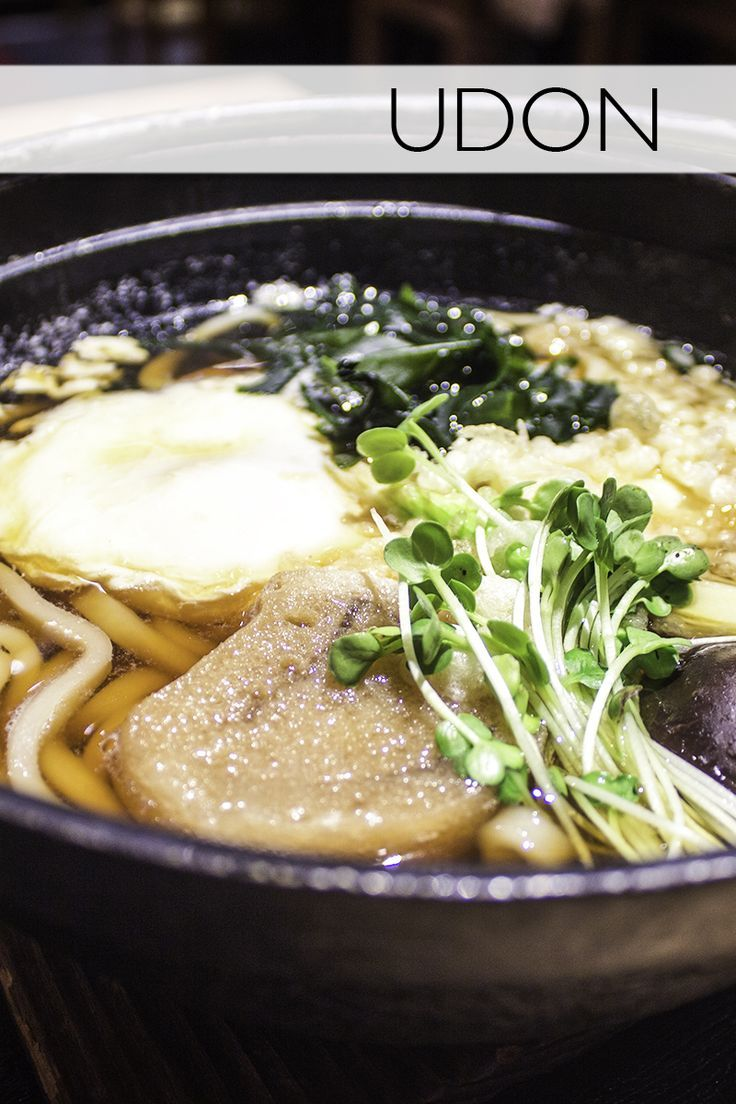 Udon!Everything you need to know about the Japanese food, udon.