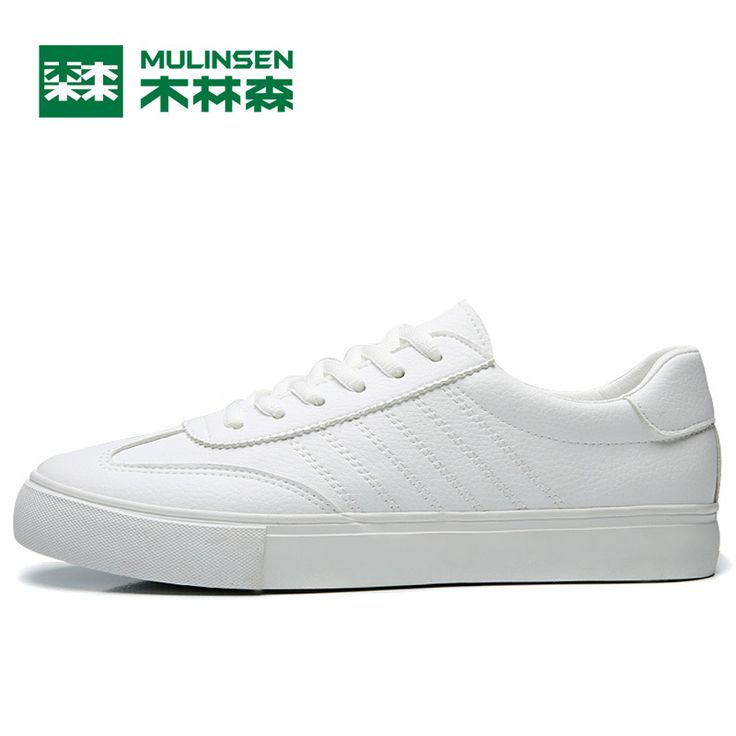 ==> [Free Shipping] Buy Best MULINSEN White Color Skateboarding Shoes Genuine Leather Men's Sneakers Driving Trip Go Shopping Walking Sport Shoes Man Brand Online with LOWEST Price | 32815710303