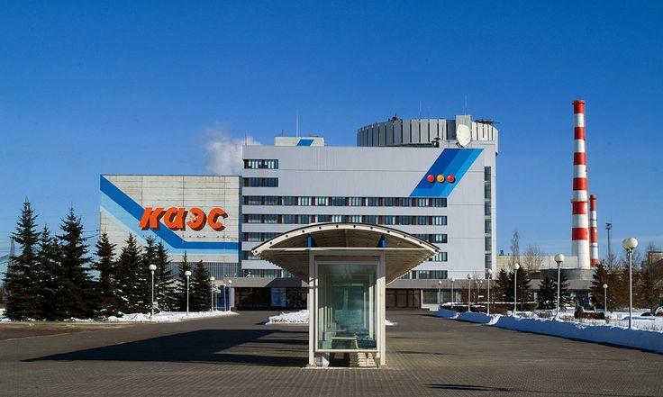 Udomlya. Photo: Alexander Kalion
