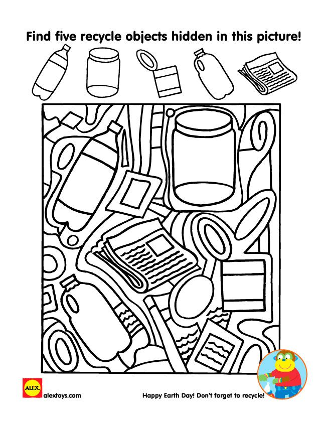 Use our free Earth Day #printable to start a discussion on recycling in your home | alextoys.com