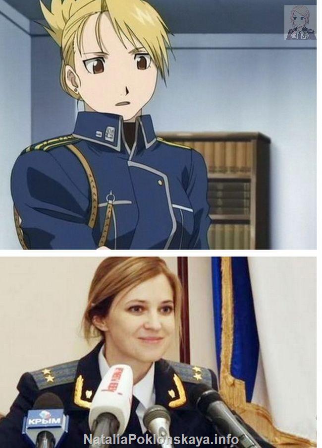 Natalia Poklonskaya – July updates!  15 PHOTOS  ... From the latest news: ... ...Jun 27, 2014  http://poklonskaya.info/Details.aspx?id=65&who=1&ctgry=1