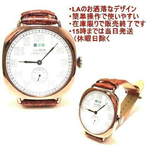 #腕時計 #ロサンゼルス #セレクトショップレトワールボーテ #Facebookページ で毎日商品更新中です  https://www.facebook.com/LEtoileBeaute  #ヤフーショッピング http://store.shopping.yahoo.co.jp/beautejapan2/ovw2030-oversize-vintage-watch-brown-copper-copper.html  #レトワールボーテ #fashion #コーデ #yahooshopping #ラメール  #iphoneケース #うで時計 #時計 #ブレスレット #レザー #スマホケース #ファッション小物 #ファッション