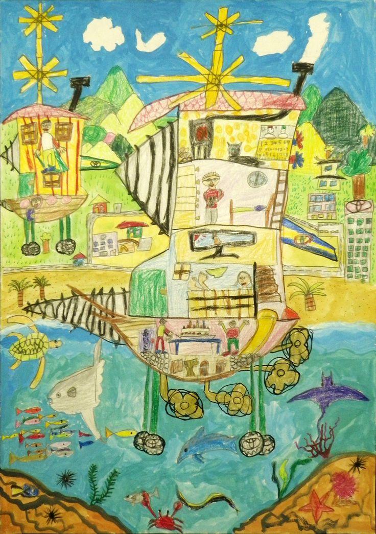 Earthquake, no big deal!<br>A Home Car that can fly, go underground, and run on the ocean. - Yuki Komori | Toyota Dream Car Art Contest