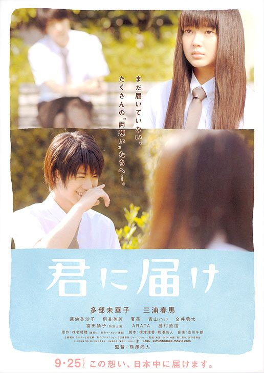 Download link👇👇👇Japanese movie*Coldness makes me fall in