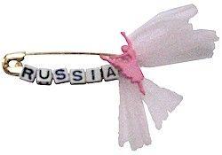 Russian Ballet SWAP