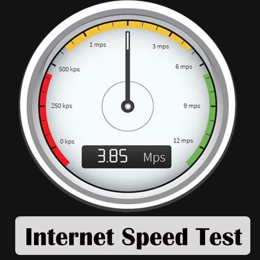 Ptcl Speed Test Broadband Speed Test Dsl Speed Test Check Broadband Speed Fast and Quick Ptcl Speed Test PTCL Broadband is the biggest Broadband Network