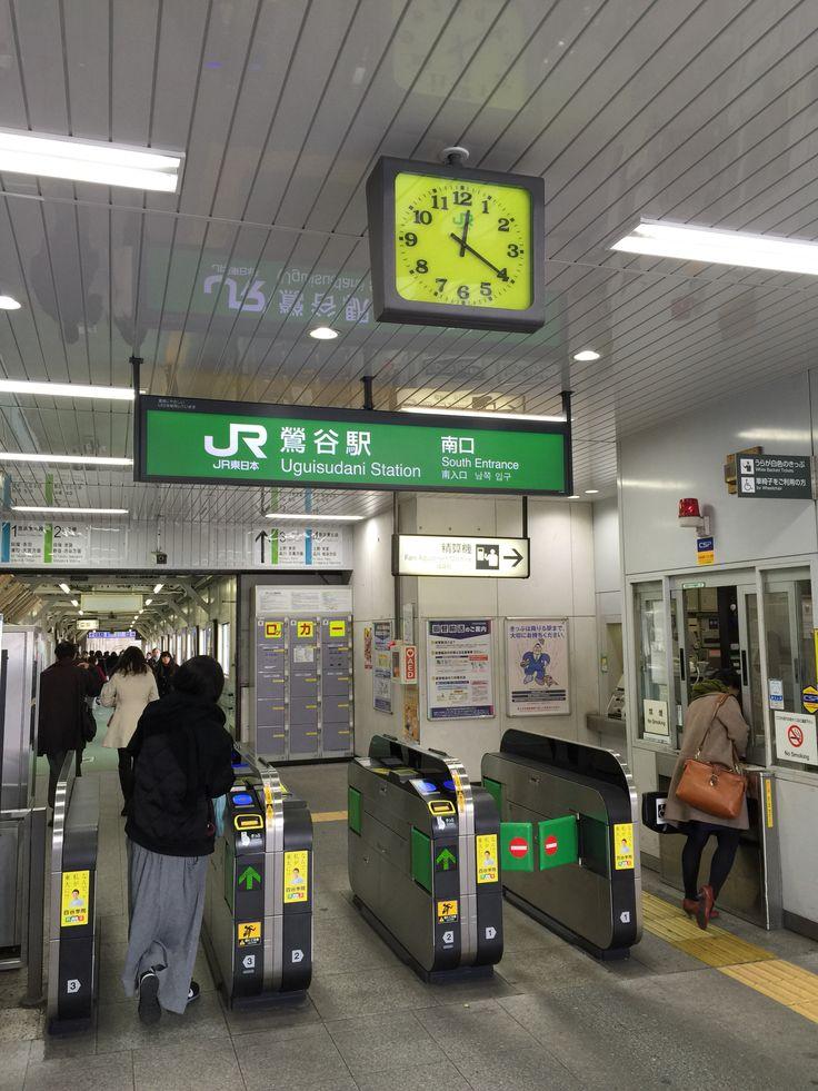 2駅目 鶯谷駅 #jrすごろく