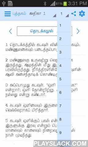 Tamil Bible RC - Thiruviviliam  Android App - playslack.com , Thiruviviliam - Tamil Bible(Roman Catholic) in Tamil : )***** Changes in Current Version (1.3.2) Released on 24 December 2014 *****App crash afer installation rectified in this version.*************************************************************** Changes in Current Version (1.3) Released on 22 November 2014 ****** Support to Android Lollipop (version 5.0)* Day / Night Reading modes added to settings* Screen brightness…