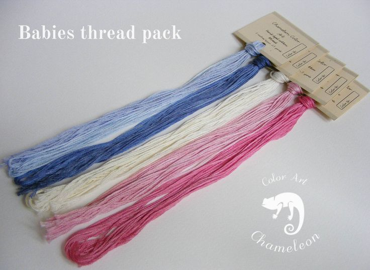 5 PCS Pure Cotton THREAD PACK Babies - 6 metres/6.5 yards each by ChameleonColorArt on Etsy