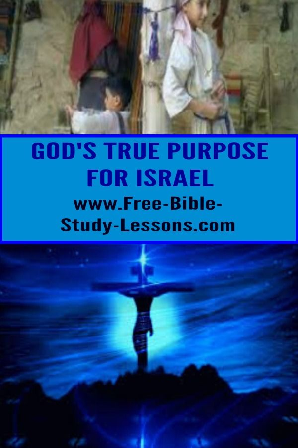 What was God's true purpose and mission for the nation of Israel and did they fulfill it?  There is much confusion on this subject, but let us look at the Scriptures.  #endtimes #bibleprophecy #willofGod #Christianity